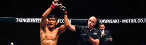 OneFC Aungla Hands Raised